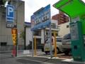 名古屋市:東区矢田